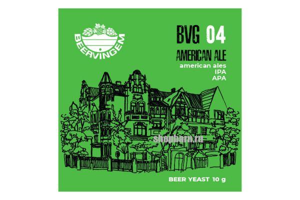 Дрожжи пивные Beervingem American Ale BVG04