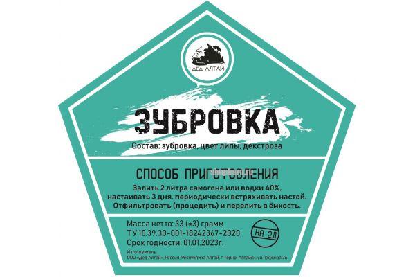 """Набор трав и специй """"Зубровка"""" (Дед Алтай)"""