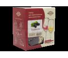 """Набор для приготовления вина Beervingem """"Буффало"""""""